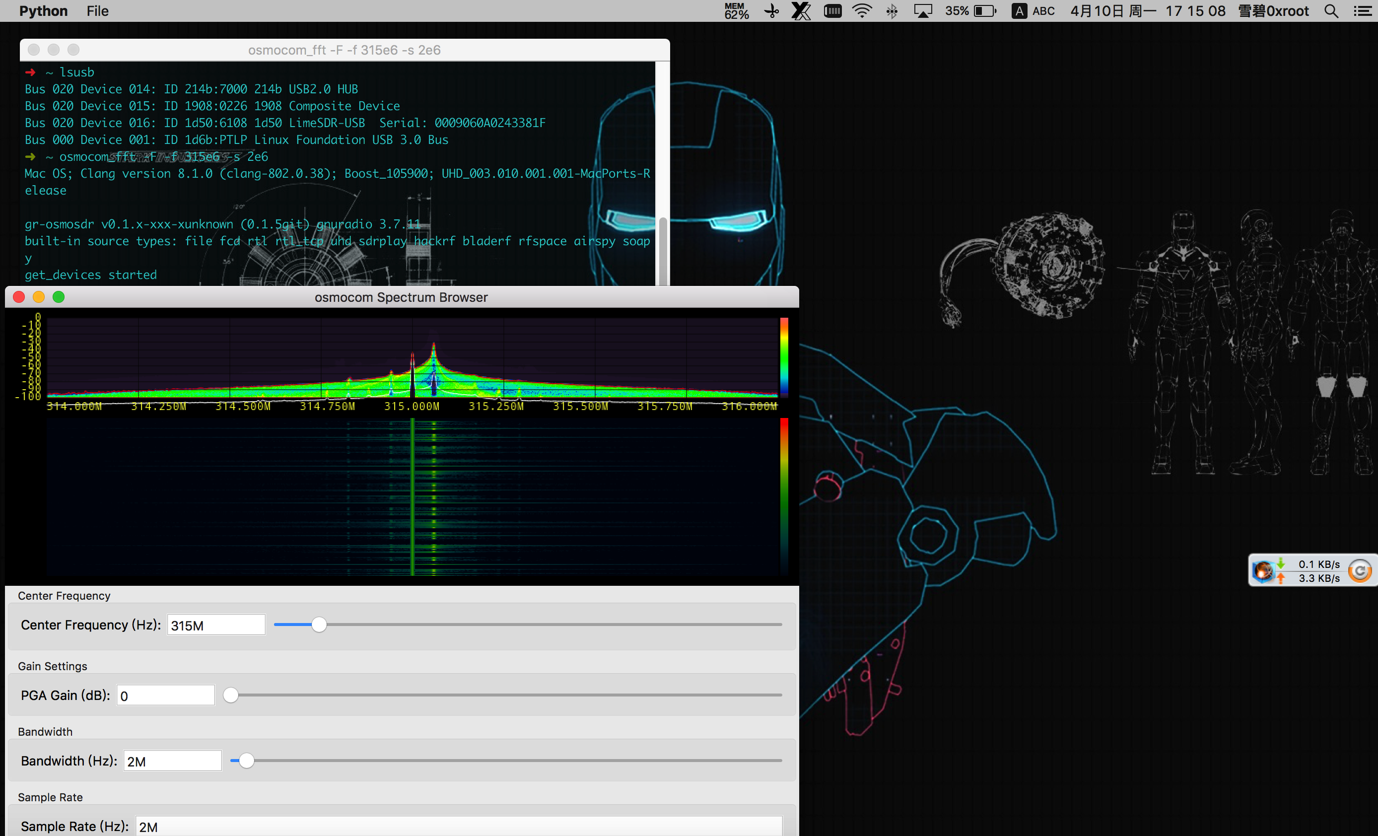 基于软件无线电对无线领域进行探索 | EXPLORING THE WIRELESS WORLD WITH SDR