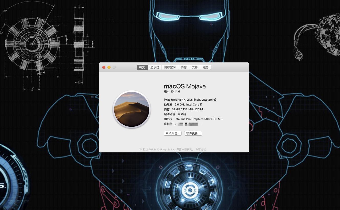 骷髅峡谷NUC6i7kyk安装macOS Mojave黑苹果