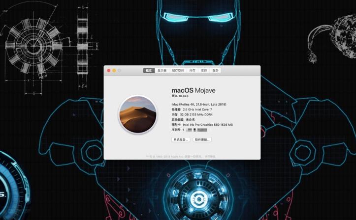 Xnip2019-09-18_20-51-02