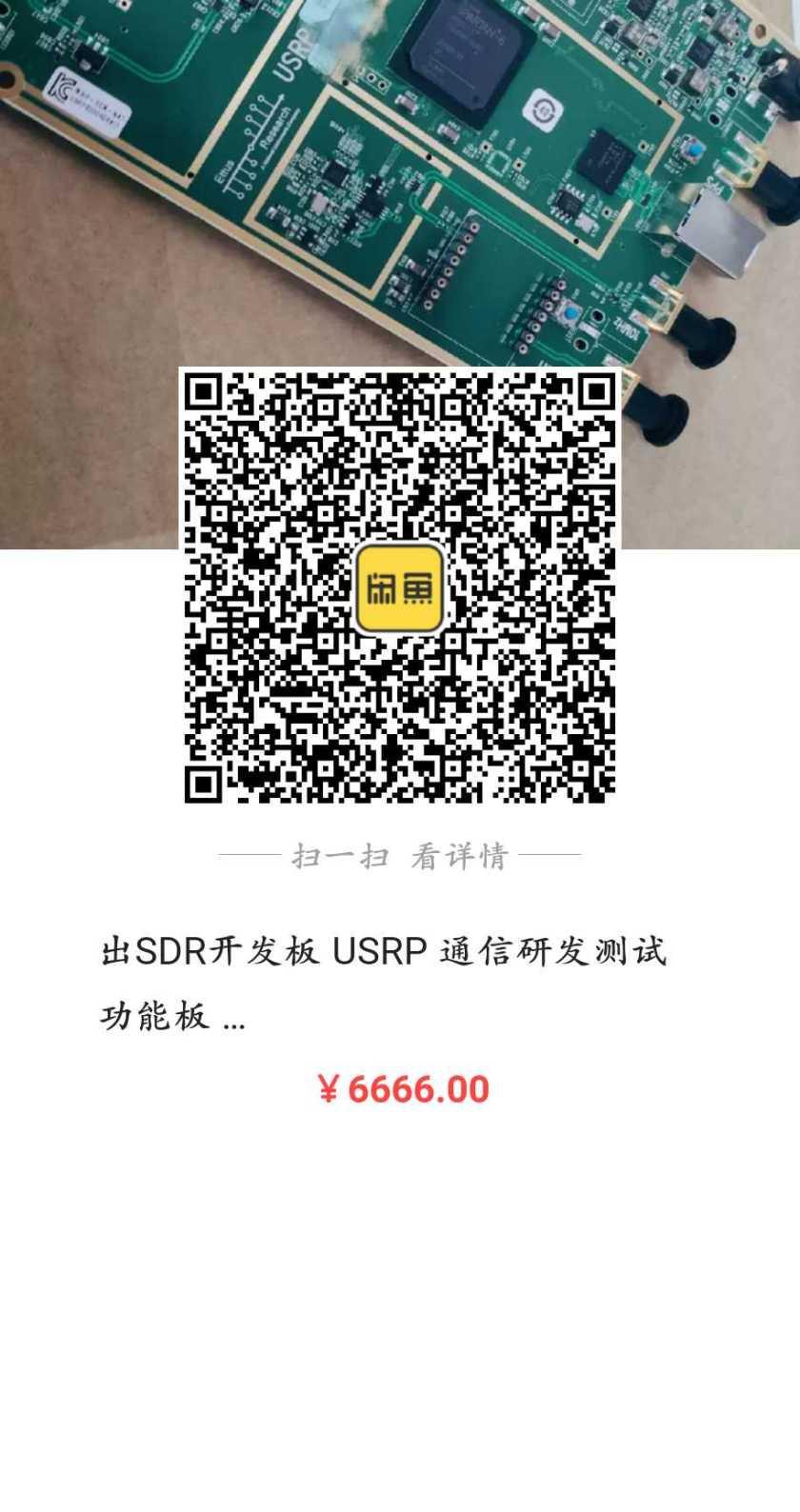 4801573527499_.pic_hd.jpg